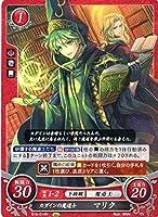 ファイアーエムブレム0/B15-014 N カダインの魔道士 マリク