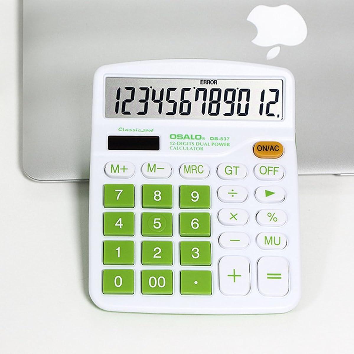 ショッキング賃金百科事典Amyove 12桁 カラフルソーラーバッテリー デュアルパワー ポータブルデスクトップ電卓 グリーン