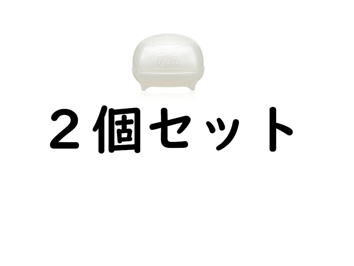 グラムバスケットボールバンケット【X2個セット】 ミルボン ニゼル トレイスワックス 80g (ニゼルドレシアコレクション) TRACE WAX MILBON