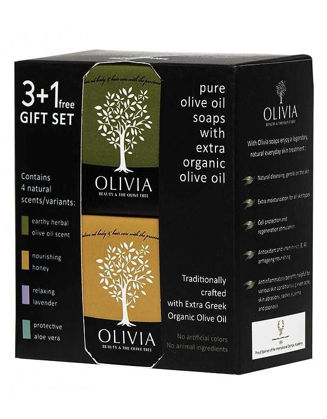 小道具練る請求可能Olivia(オリビア) ナチュラルバーソープ 3+1フリーギフトセット