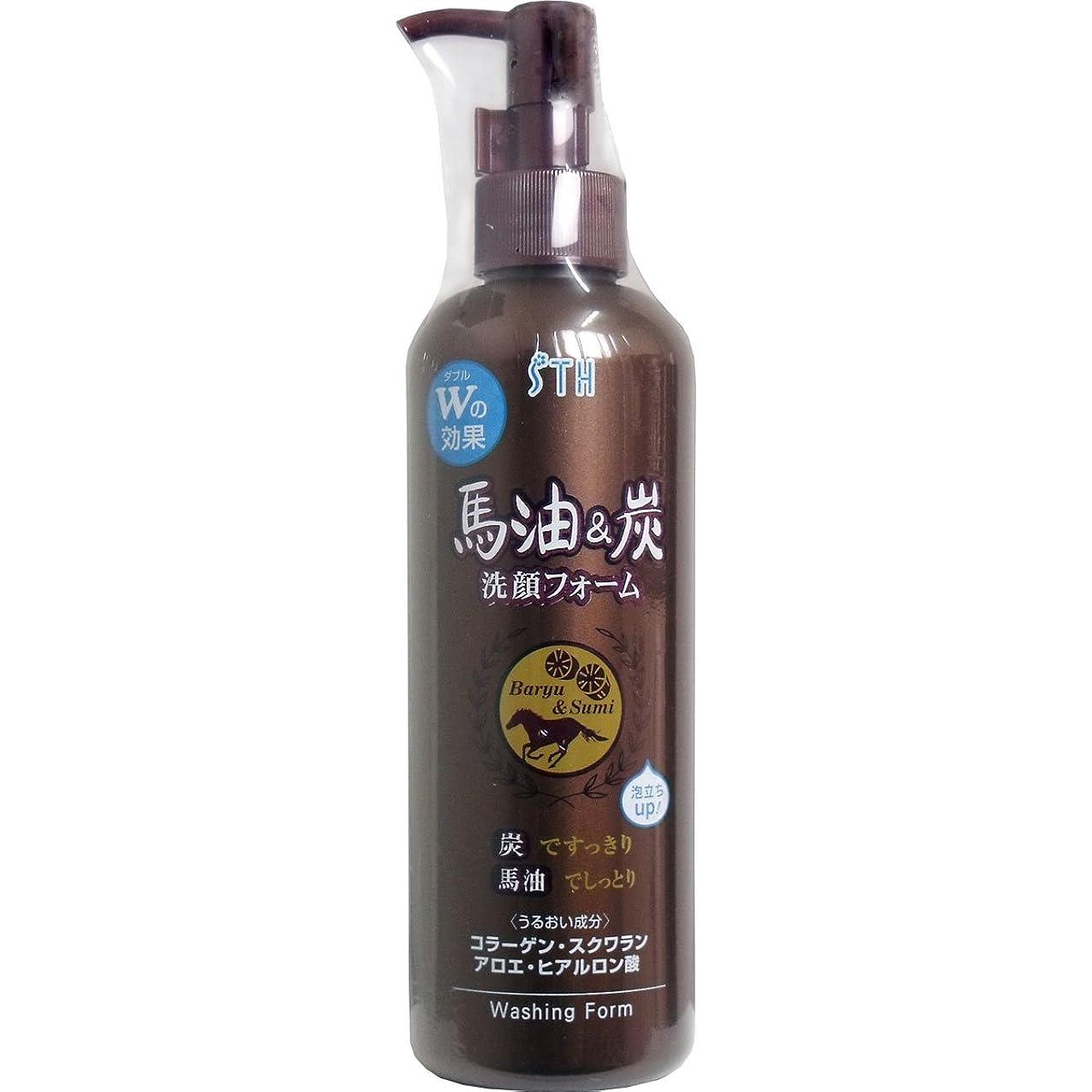 近所の消費者抹消馬油&炭 洗顔フォーム ポンプ 250ml 1個