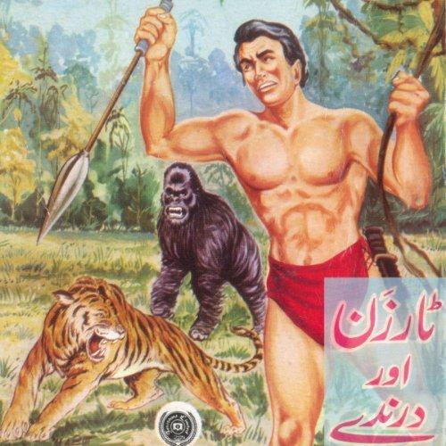 Tarzan Series audiobook cover art