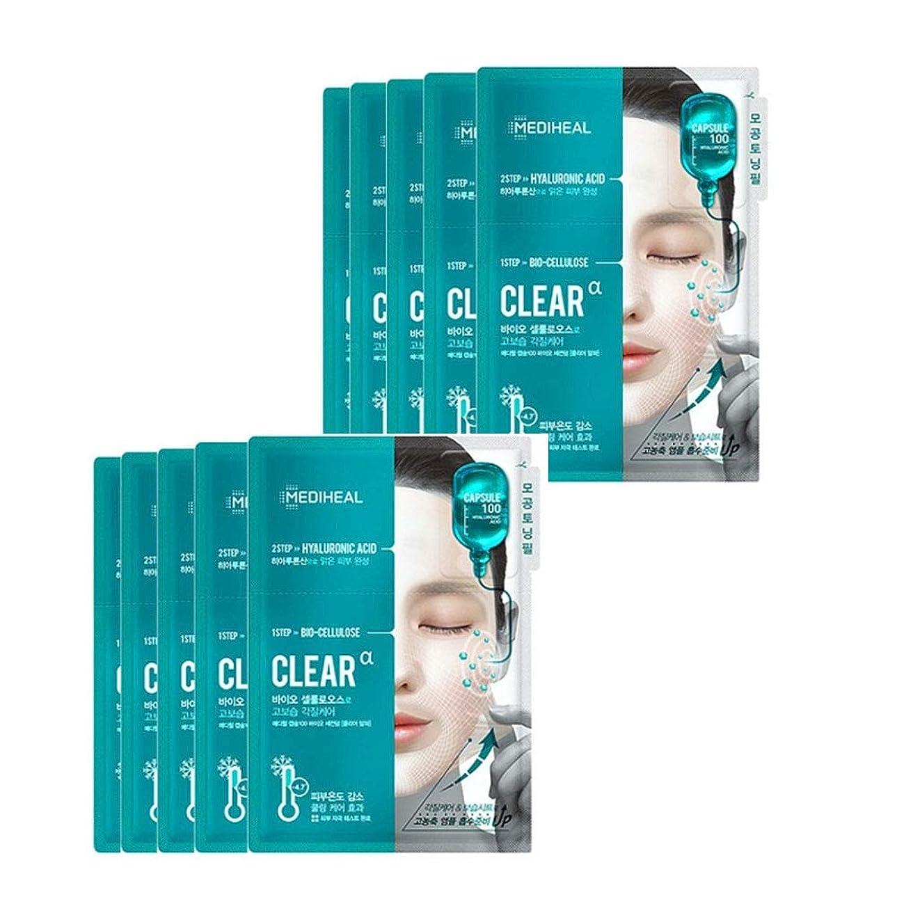 管理します健康的辛なメディヒールカプセル100バイオセカンダムクリアアルファマスクパック10枚、Mediheal Capsule100 Bio Seconderm Clear Mask Pack 10 Sheets [並行輸入品]