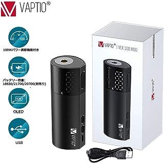 正規品 Vaptio VEX 100 MOD 大容量100W 電子タバコ モッド バッテリーVape Mod 18650 20700 21700 対応軽量 (黒)