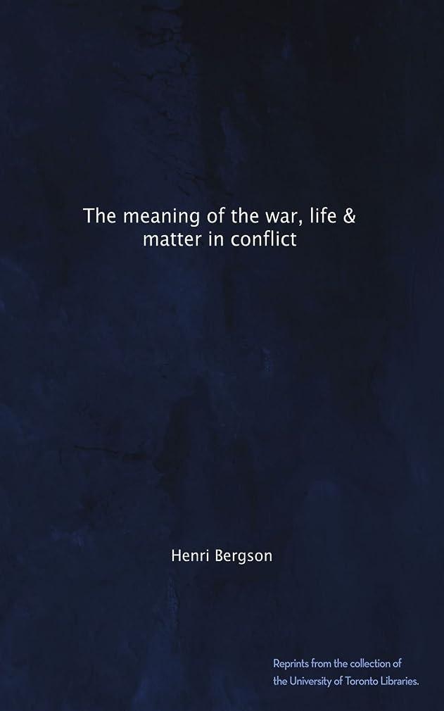 かわいらしい召集する野菜The meaning of the war, life & matter in conflict
