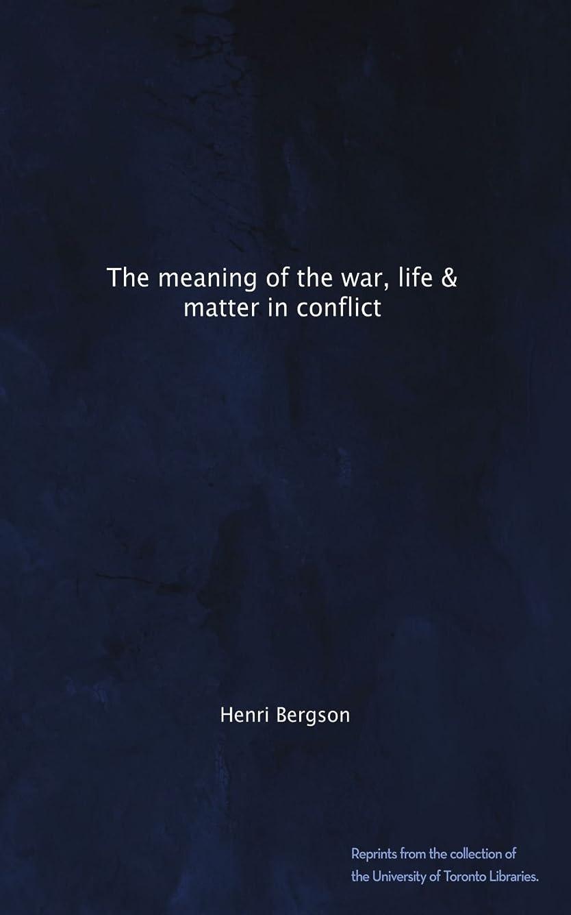 店員クラシカルオリエンテーションThe meaning of the war, life & matter in conflict