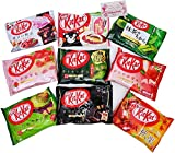 Nestle Japan Kit Kat candy bars Comparison 6 Bags Random Set Variety Assortment 6 Bags Japanese chocolate Japan Import