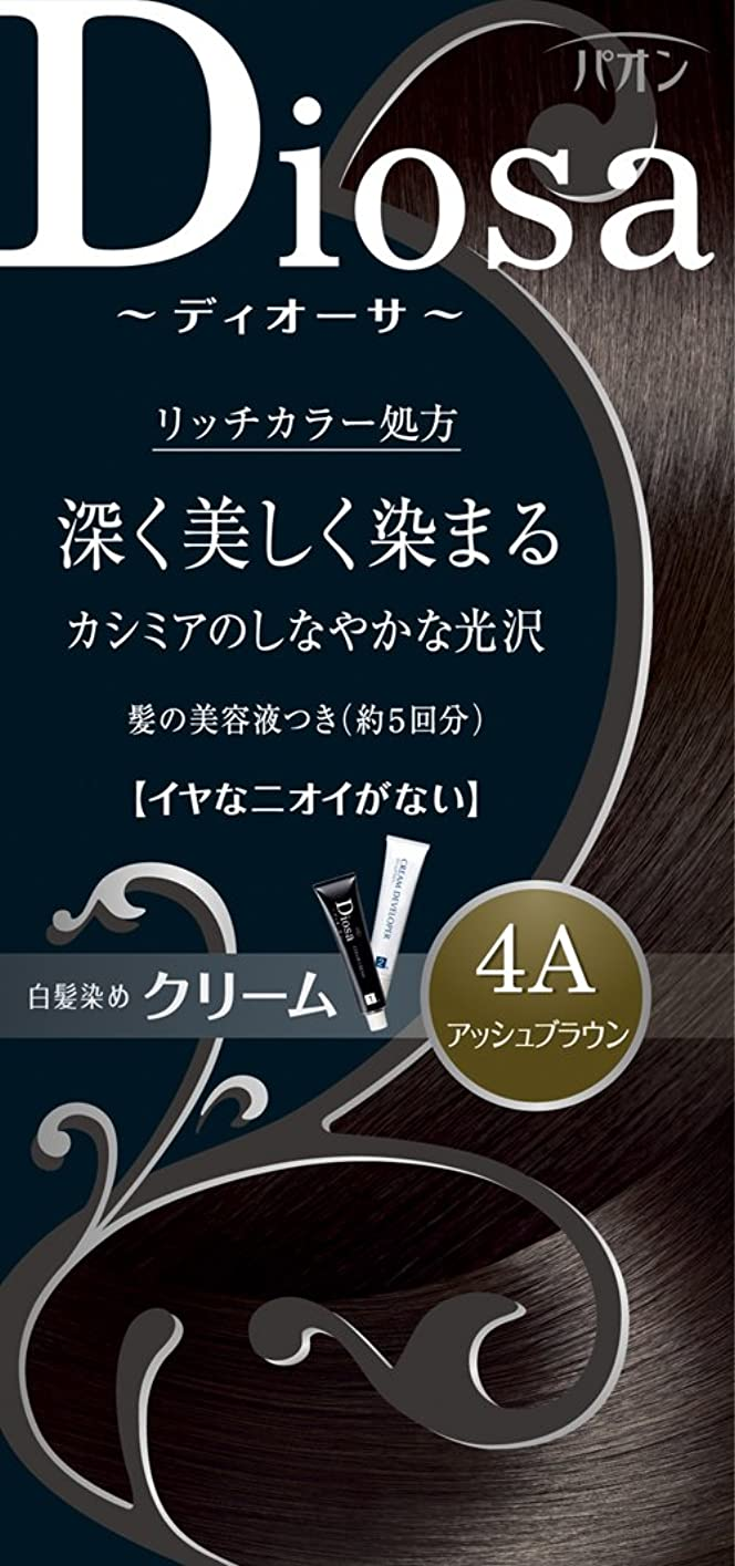 十分名前を作る薬パオン ディオーサ クリーム 4A アッシュブラウン 40g+40g 髪の美容液10g