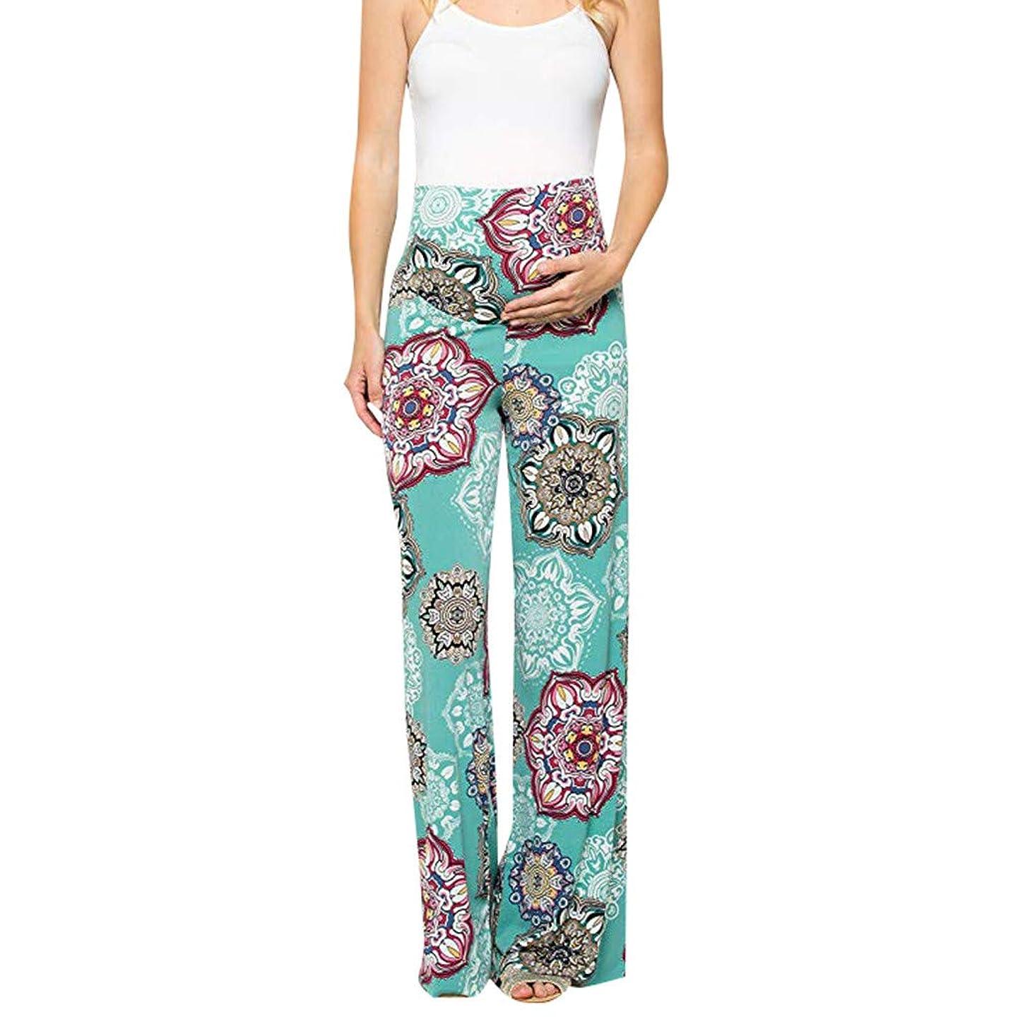 Women's Maternity Stretch Bohemian Floral Print Damask Palazzo Wide Leg Lounge Pants W/Tummy Control