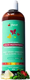 Yuve Vegan Liquid Daily Multivitamin for Women - Vitamins A B C D3 E, Zinc, Biotin, Opti MSM, Minerals & Amino Acids Complex (BCAA) - Natural, Non-GMO, Paleo, Sugar Free - Strawberry & Banana - 16oz
