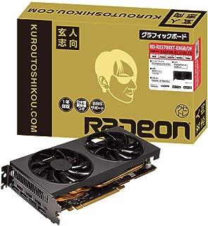 玄人志向 AMD Radeon RX5700XT 搭載 グラフィックボード GDDR6 オリジナルファンモデル RD-RX5700XT-E8GB/DF