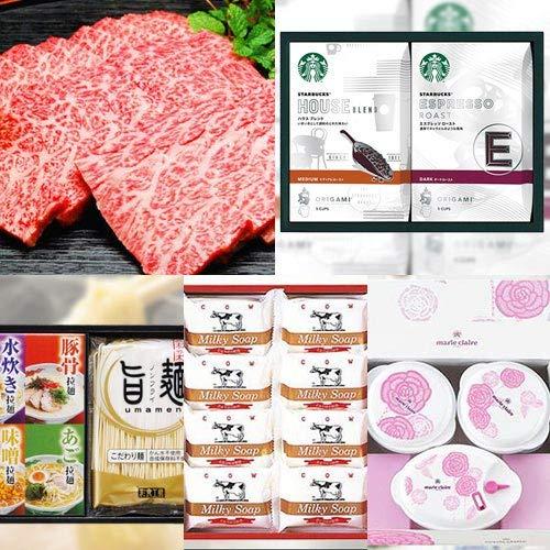 景品セット 松阪肉入りの景品5点セット 二次会 ゴルフコンペ ビンゴ 歓迎会 目録 パネル イベント