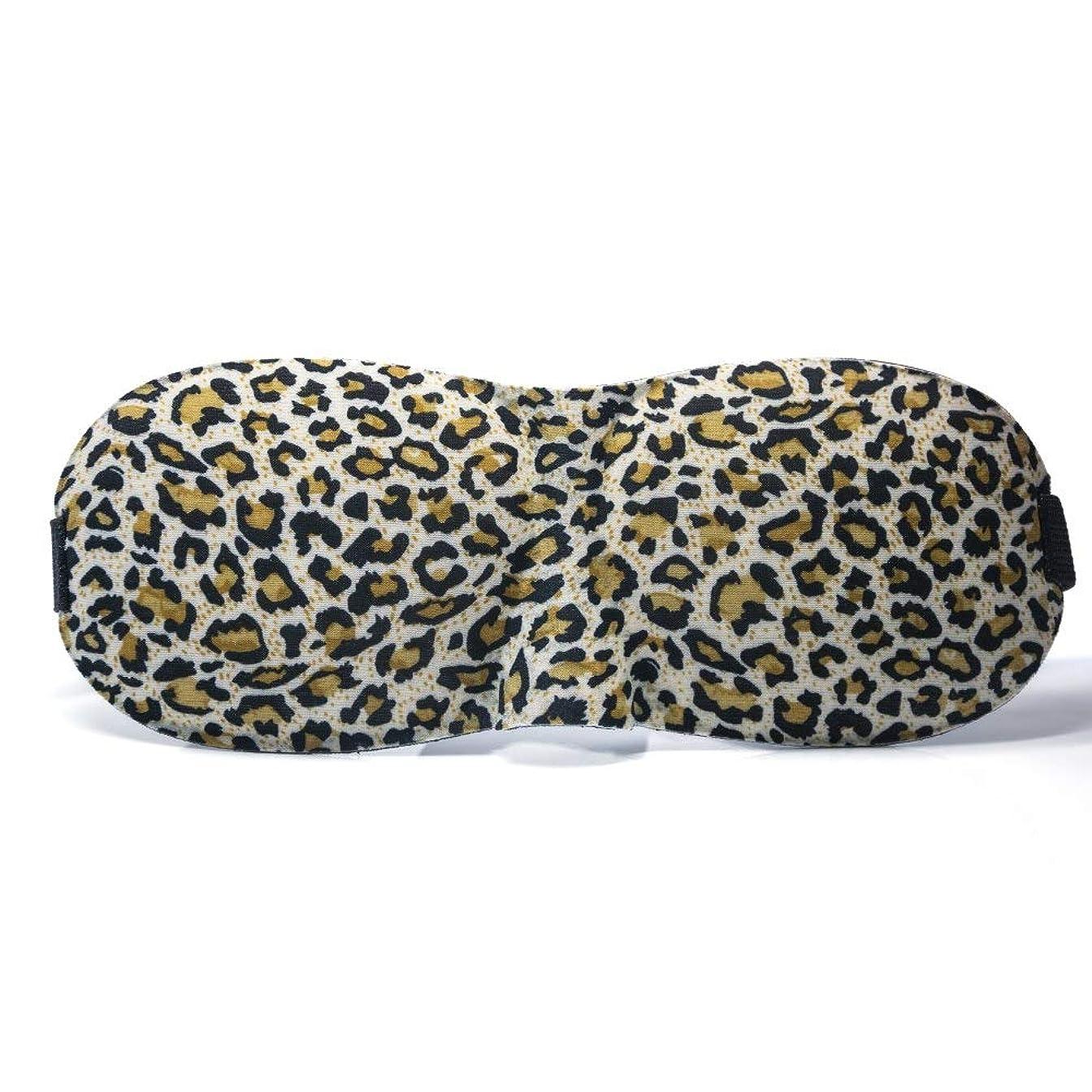 暴行デコラティブゴールドNOTE 3d睡眠マスクソフトポータブル目隠し旅行アイパッチ自然睡眠アイシェードカバーシェードアイパッチコットンブルーブラックC 1372