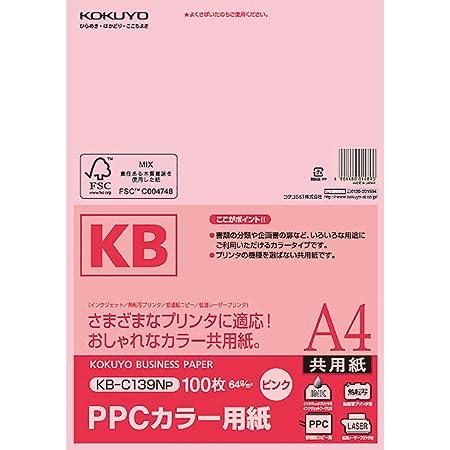 コクヨ PPCカラー用紙 共用紙 FSC認証 A4 100枚 ピンク KB-C139NP