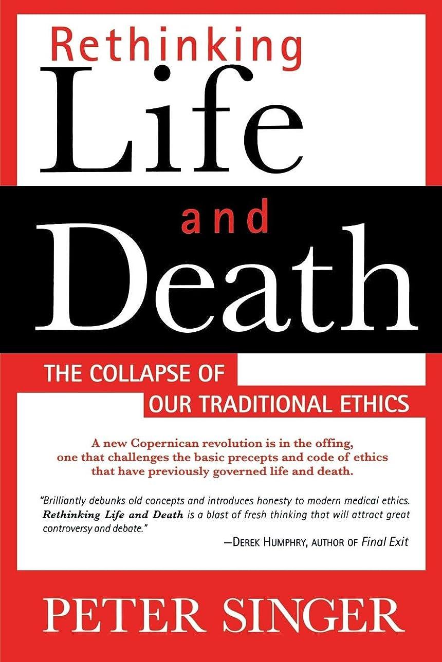 薬剤師食事を調理する部分的にRethinking Life & Death: The Collapse of Our Traditional Ethics