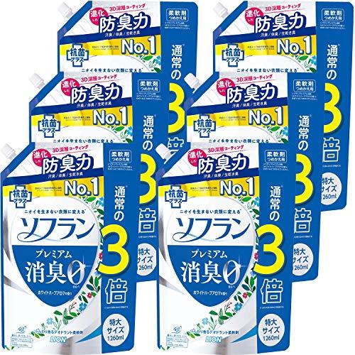 【ケース販売 大容量】ソフラン プレミアム消臭 ホワイトハーブアロマの香り 柔軟剤 詰め替え 特大1260ml×6個セット
