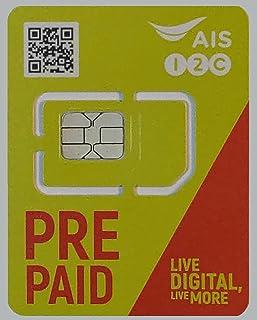 AIS タイ国内用プリペイドSIM 15日間 データ通信15GB
