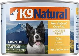 ケーナインナチュラル ドッグフード プレミアム缶 チキン 170g