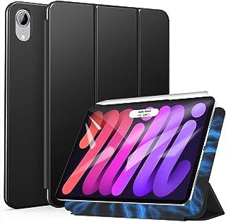 ZtotopCases iPad Mini6 ケース 2021第6世代用 スマート 超スリム 軽量 強力磁気バック iPad 8.3 インチ カバー オートスリープ/ウェイク機能 (ブラック)