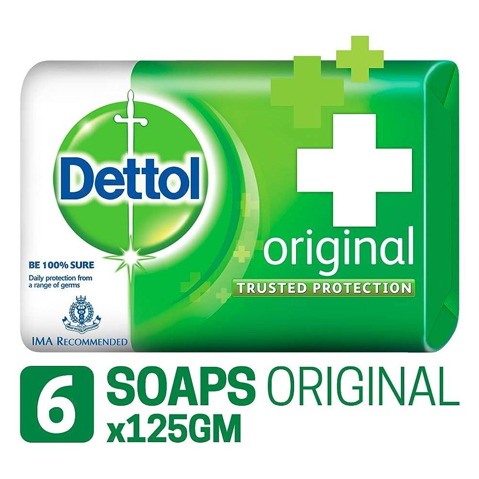うるさい溶かす同僚Dettol Original Soap, 125g (Pack Of 6) SHIP FROM INDIA
