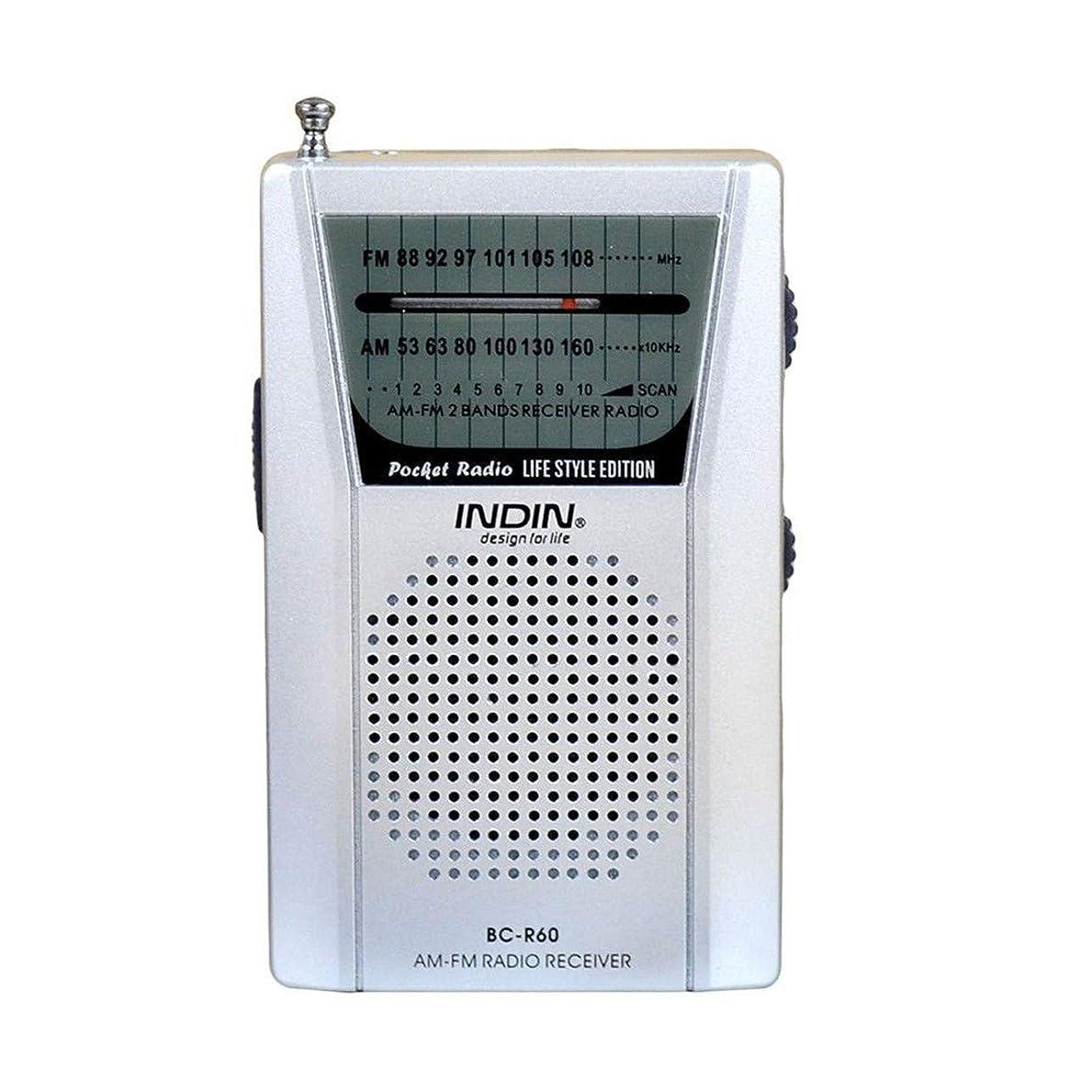 容量最近子ラジオ 小型 FM&AM受信 高感度受信 電池式ラジオ? ポケットラジオ小型 ミニラジオ 高音質携帯ラジオ?