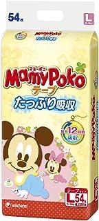 【テープ Lサイズ】マミーポコ (9~14kg)54枚