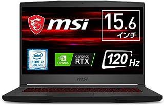 【2060搭載・薄型・軽量】MSIゲーミングノート GF65 1.86KG/Win10/i7/RTX2060/15.6FHD/120Hz/16GB/SSD512GB/GF65-9SEXR-258JP