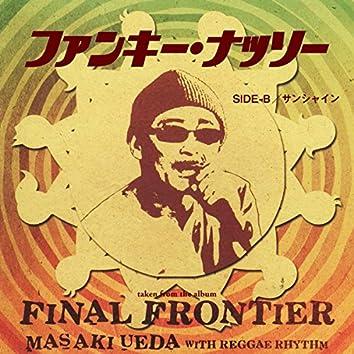Funky Nassau EP