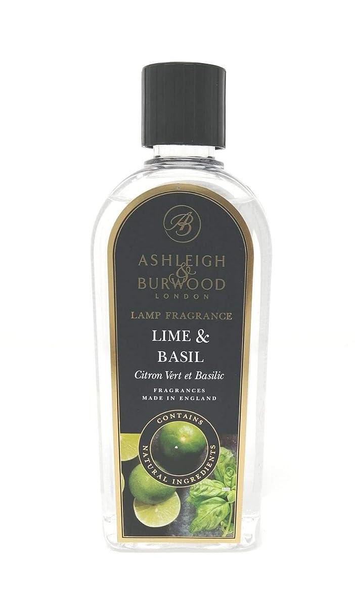 ブルゴーニュ性交永久Ashleigh&Burwood ランプフレグランス ライム&バジル Lamp Fragrances Lime&Basil アシュレイ&バーウッド