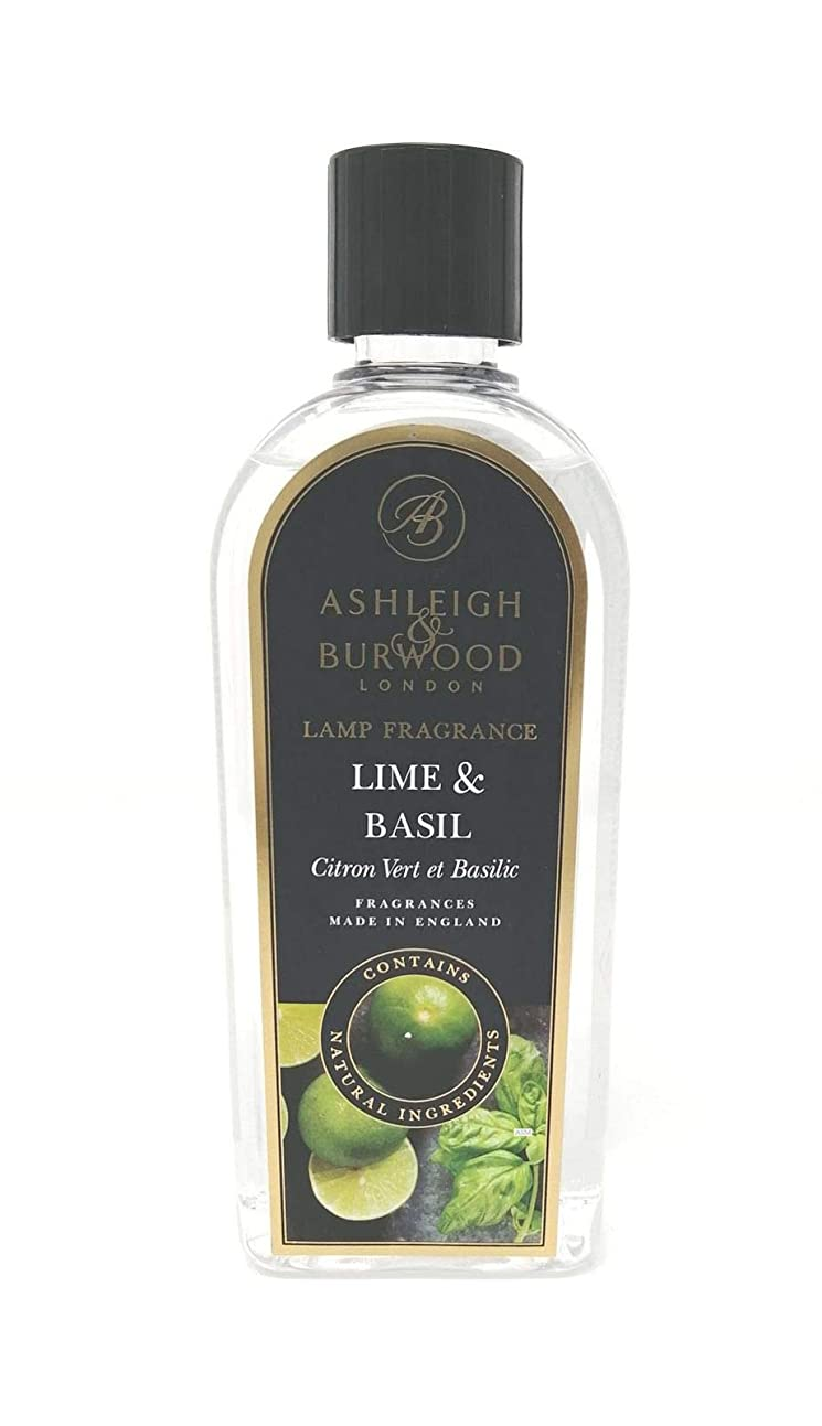 キャンベラ寄生虫ありがたいAshleigh&Burwood ランプフレグランス ライム&バジル Lamp Fragrances Lime&Basil アシュレイ&バーウッド