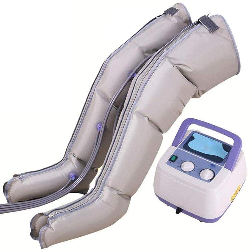 ミリメーター共和党シリアルマッサージ用カーフポータブルブーツ、空気圧縮、足、血液循環とリラクゼーション用