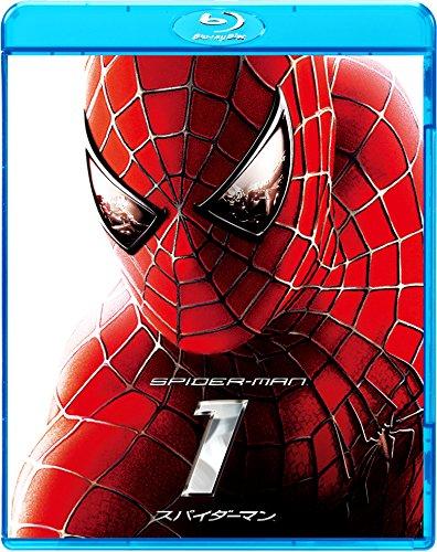 スパイダーマン [AmazonDVDコレクション] [Blu-ray]