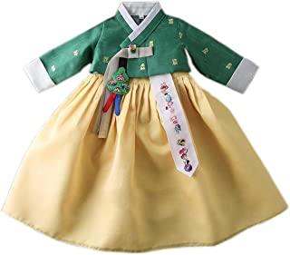 Korean Traditional Green Hanbok Babies Girls Costumes Dress First Birthday Party DOLBOK 1-8 Ages yjg104