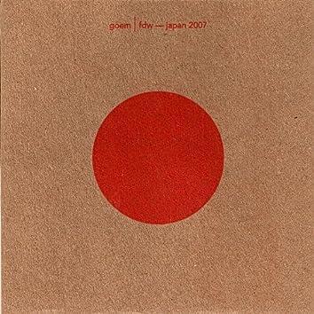 FDW - Japan 2007