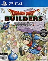 (PS4)ドラゴンクエストビルダーズ アレフガルドを復活せよDragon Quest Builders Alefgard o Fukkatsu Seyo-アジア版- [並行輸入品]