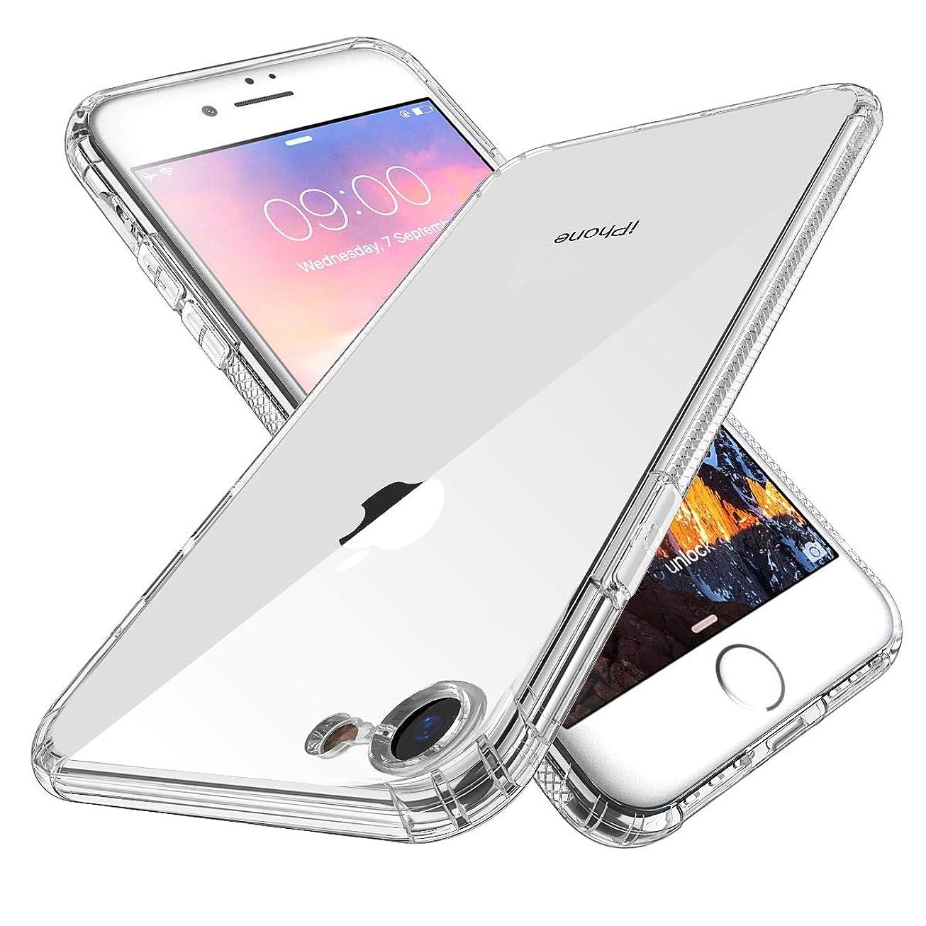 筋肉の公演人類iPhone7 ケース iPhone8 ケース クリア 薄型 透明 ソフト TPU 耐衝撃ケース アイフォン 7 ケース アイフォン 8 ケース 防塵 ワイヤレス充電対応 黄変防止 滑り止め クリスタル?クリア