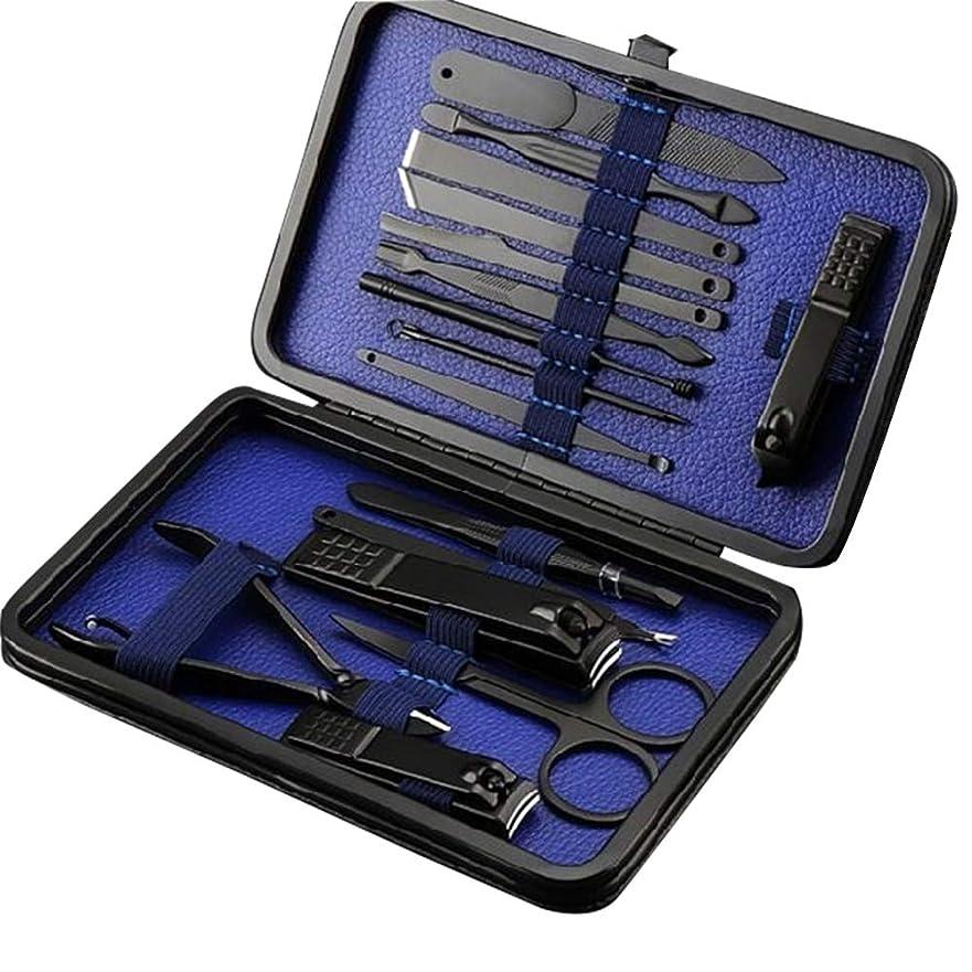 シンジケートルアーめるBOZEVON ネイルケア16点セット - 多機能爪切りセットつめきり手足爪磨き甘皮処理, ブルー
