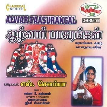 Alwar Paasurangal