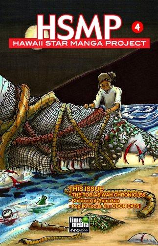 Hawaii Star Manga Project #4 (English Edition)