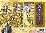 Touken Ranbu -Online - Clear Bookmark Hachisuka Kotetsu