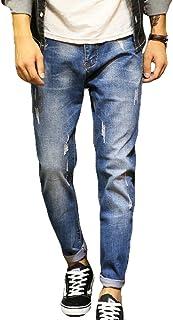 (シンイ)Xin Yi メンズ ダメージジーンズ デニムパンツ ジーンズ jeans ジーパン ロングパンツ デニム ハーレムパンツ ダメージ加工 カジュアル ボトムス ファッション