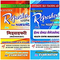Refresher Course for Nursing in ANM SECOND YEAR (Solved paper) Midwifery and Health Centre management Combo in Hindi for Nursing Students by Dhirendra Kishore