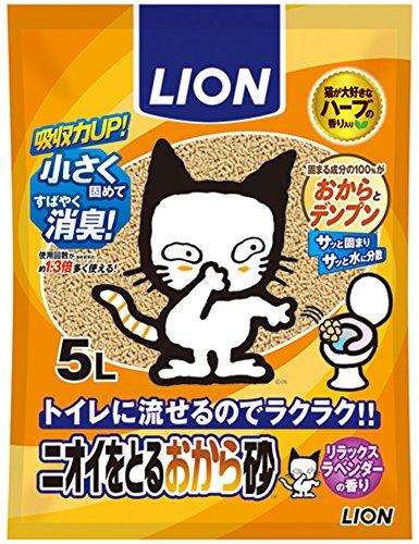 ライオン(LION)ニオイをとる砂ニオイをとるおから砂5L
