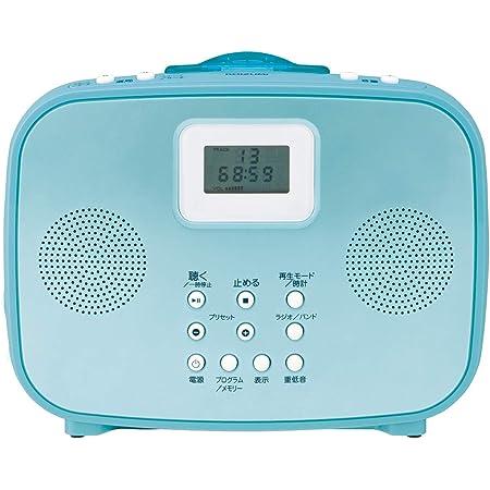 コイズミ シャワーCDラジオ ブルー SAD-4309/A