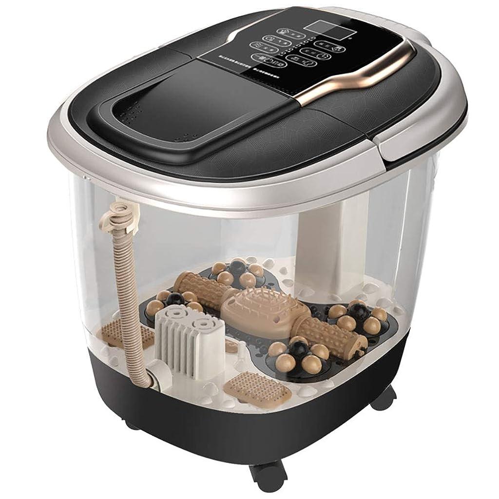 圧縮する礼拝栄養足浴槽自動電気暖房フットマッサージ足湯フットバスフットバスバレルホームマッサージなだめは痛む足を酷使緩和します YHLZ (Color : Black)