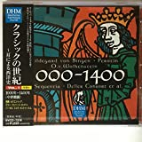 クラシックの世紀~耳による西洋史VoL.  中世概観 1000~1400年