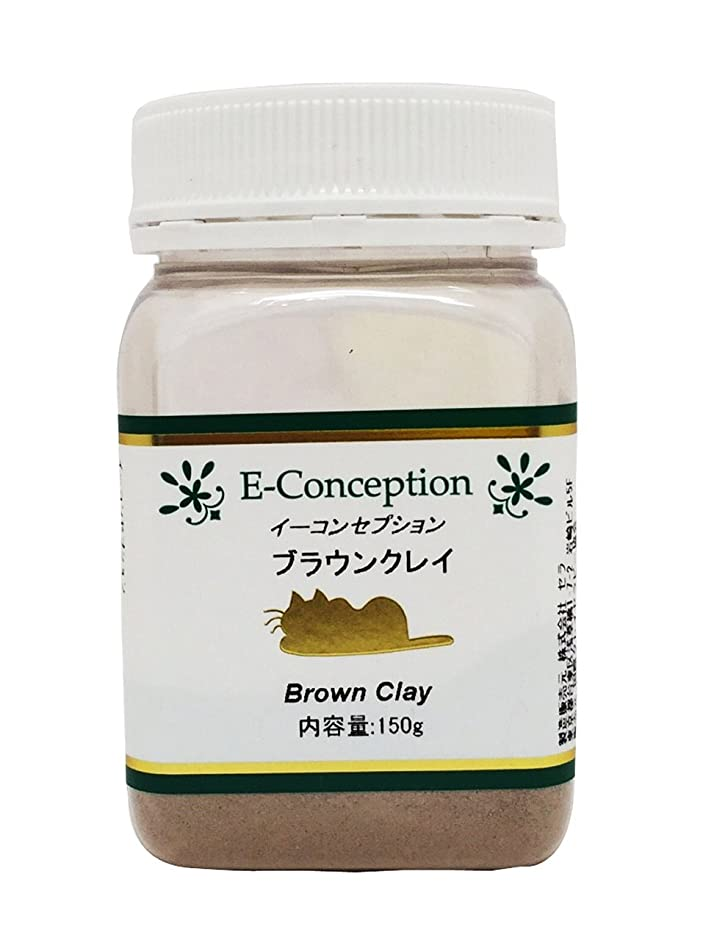 喪大学輪郭ICA国際クレイセラピー協会 【ブラウンクレイ】 150g
