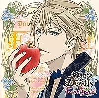 アクマに囁かれ魅了されるCD 「Dance with Devils -EverSweet- 」 Vol.1 レム CV.斉藤壮馬