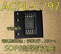 1個/ロットACPL-C797-500E ACPL-C797 C797 SOP-8