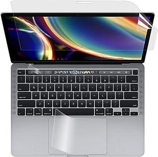 【3点セット】 MacBook Pro 13インチ 2020 液晶保護フィルム+タッチバー+トラックパッド ブルーライトカット 貼り付け失敗無料交換 液晶保護フィルム 指紋防止 気泡レス 抗菌ブルーライトカット 光沢仕様